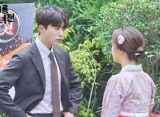 Rating 'Mama Fairy' Naik, Akting Yoon Hyun Min Dikritik Kalah Bagus dari Second Lead