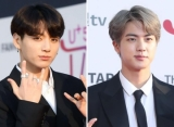 The Fact Music Awards 2019: BTS Tak Perform, Jungkook Malah Sibuk Pijat Leher Jin