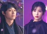 Lee Do Hyun 'Hotel Del Luna' Posting Video IU, Fans Gagal Baper Gara-Gara Hal Ini