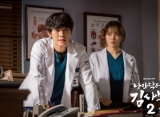 Bocorkan Syuting Final, Ahn Hyo Seop Pamit Bintangi 'Romantic Doctor, Teacher Kim 2'