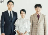 Tebak Kim Soo Hyun dan Seo Ye Ji Ciuman, Dialog Oh Jung Se di 'It's Okay to Not Be Okay' Curi Fokus