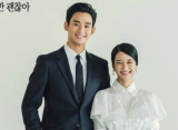 Ekspresi Kocak Kim Soo Hyun dan Seo Ye Ji Cs di Bloopers 'It's Okay to Not Be Okay' Bikin Ngakak