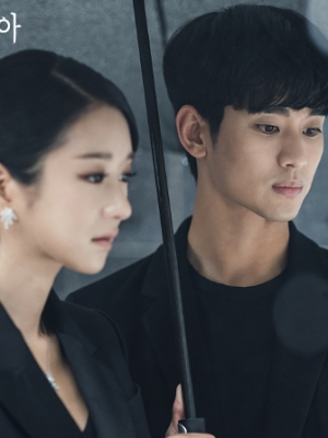 Terlalu Hot, Kondisi Bibir Seo Ye Ji Dicium Kim Soo Hyun di Final 'It's Okay to Not Be Okay' Disorot