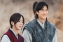 Na In Woo dan Kim So Hyun Ciuman, 'River Where The Moon Rises' Catat Rating Terendah