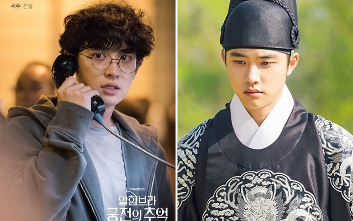 '100 Days My Prince' Nyasar di 'Memories of the Alhambra', Fans EXO Ngakak
