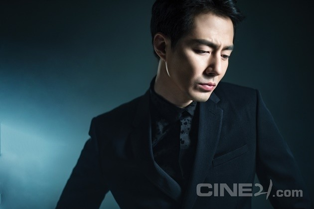 Foto Jo In Sung di Majalah Cine21 vol. 1089