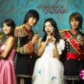 Joo Ji Hoon di Serial Princess Hours