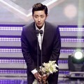 Son Ho Joon Raih Piala Male Rookie Award