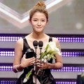 Nam Bo Ra Raih Piala Female Rookie Award