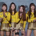 EXID Raih Piala Hot Trend of the Year