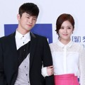 Seo In Guk dan Jang Nara di Jumpa Pers Serial 'I Remember You'