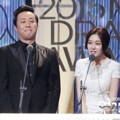 Jung Jun Ha dan Baek Jin Hee di MBC Drama Awards 2015