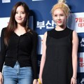 Hyomin dan Qri T-ara di VIP Premiere Film 'Train to Busan'