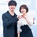 Jung Il Woo dan Park So Dam di Jumpa Pers Drama 'Cinderella and the Four Knights'