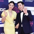 Honey Lee dan Shin Dong Yup Jadi Host APAN Star Awards 2016