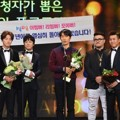 Acara '2 Days 1 Night' Raih Piala Best Program di KBS Entertainment Awards 2016