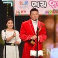 Park Jin Young Raih Piala Special Producer Award