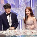Sung Si Kyung dan Seohyun Girls' Generation di MBC Entertainment Awards 2016