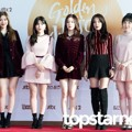 Red Velvet di Red Carpet Hari Kedua Golden Disk Awards 2017