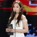 Park Min Young di Hari Kedua Golden Disk Awards 2017