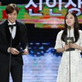 Gong Myung 5urprise dan Lee Se Young di Hari Kedua Golden Disk Awards 2017