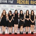 IOI di Red Carpet Seoul Music Awards 2017