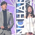 Choi Jin Hyuk dan Jeon So Min di Gaon K-Pop Chart Awards 2017