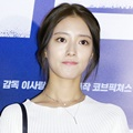 Lee Se Young Tampil Anggun Hadiri Premiere Film 'Real'