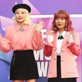 Bolbbalgan4 di Red Carpet Seoul Music Awards 2018