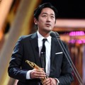 Ha Jung Woo Raih Piala Best Actor Award Kategori Film