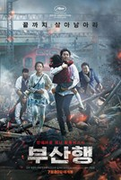Train to Busan (2016) Profile Photo